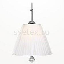 Подвесной светильник EurosvetСветодиодные<br>Артикул - EV_78625,Бренд - Eurosvet (Китай),Коллекция - 70041-42,Гарантия, месяцы - 24,Высота, мм - 1000,Диаметр, мм - 250,Тип лампы - компактная люминесцентная [КЛЛ] ИЛИнакаливания ИЛИсветодиодная [LED],Общее кол-во ламп - 1,Напряжение питания лампы, В - 220,Максимальная мощность лампы, Вт - 60,Лампы в комплекте - отсутствуют,Цвет плафонов и подвесок - белый, неокрашенный,Тип поверхности плафонов - матовый, прозрачный,Материал плафонов и подвесок - текстиль, хрусталь,Цвет арматуры - хром,Тип поверхности арматуры - глянцевый,Материал арматуры - металл,Количество плафонов - 1,Возможность подлючения диммера - можно, если установить лампу накаливания,Тип цоколя лампы - E14,Класс электробезопасности - I,Степень пылевлагозащиты, IP - 20,Диапазон рабочих температур - комнатная температура,Дополнительные параметры - способ крепления светильника к потолку - на монтажной пластине, светильник регулируется по высоте<br>