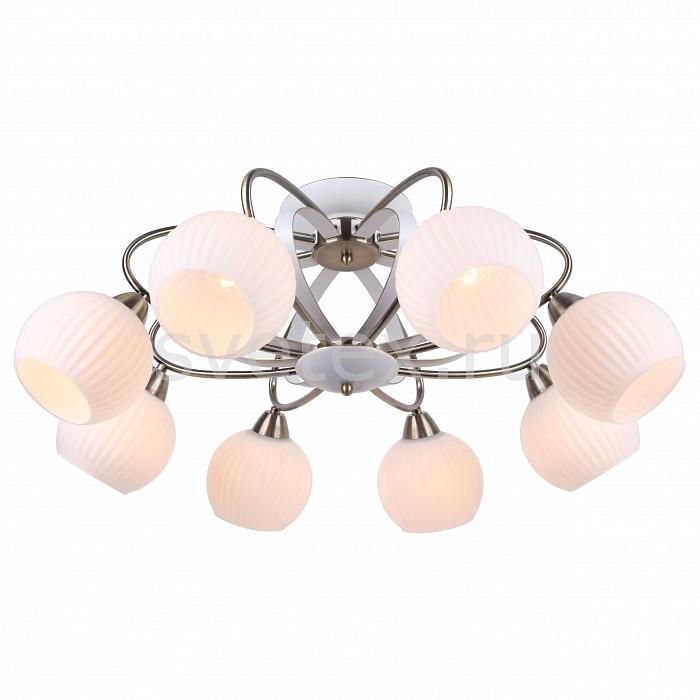 Потолочная люстра Arte LampЛюстры<br>Артикул - AR_A6342PL-8WG,Бренд - Arte Lamp (Италия),Коллекция - Ellisse,Гарантия, месяцы - 24,Высота, мм - 320,Диаметр, мм - 750,Размер упаковки, мм - 590x270x370,Тип лампы - компактная люминесцентная [КЛЛ] ИЛИнакаливания ИЛИсветодиодная [LED],Общее кол-во ламп - 8,Напряжение питания лампы, В - 220,Максимальная мощность лампы, Вт - 60,Лампы в комплекте - отсутствуют,Цвет плафонов и подвесок - белый,Тип поверхности плафонов - матовый, рельефный,Материал плафонов и подвесок - стекло,Цвет арматуры - белый, золото,Тип поверхности арматуры - матовый,Материал арматуры - металл,Количество плафонов - 8,Возможность подлючения диммера - можно, если установить лампу накаливания,Тип цоколя лампы - E27,Класс электробезопасности - I,Общая мощность, Вт - 480,Степень пылевлагозащиты, IP - 20,Диапазон рабочих температур - комнатная температура,Дополнительные параметры - способ крепления светильника к потолку – на монтажной пластине<br>