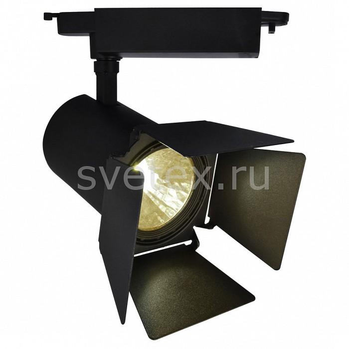 Светильник на штанге Arte LampТочечные светильники<br>Артикул - AR_A6730PL-1BK,Бренд - Arte Lamp (Италия),Коллекция - Track lights,Гарантия, месяцы - 24,Длина, мм - 230,Ширина, мм - 130,Выступ, мм - 250,Тип лампы - светодиодная [LED],Общее кол-во ламп - 1,Максимальная мощность лампы, Вт - 30,Цвет лампы - белый,Лампы в комплекте - светодиодная [LED],Цвет плафонов и подвесок - черный,Тип поверхности плафонов - матовый,Материал плафонов и подвесок - металл,Цвет арматуры - черный,Тип поверхности арматуры - матовый,Материал арматуры - металл,Количество плафонов - 1,Цветовая температура, K - 4000 K,Световой поток, лм - 2100,Экономичнее лампы накаливания - в 5 раз,Светоотдача, лм/Вт - 70,Класс электробезопасности - I,Напряжение питания, В - 220,Степень пылевлагозащиты, IP - 20,Диапазон рабочих температур - комнатная температура,Дополнительные параметры - поворотный светильник<br>