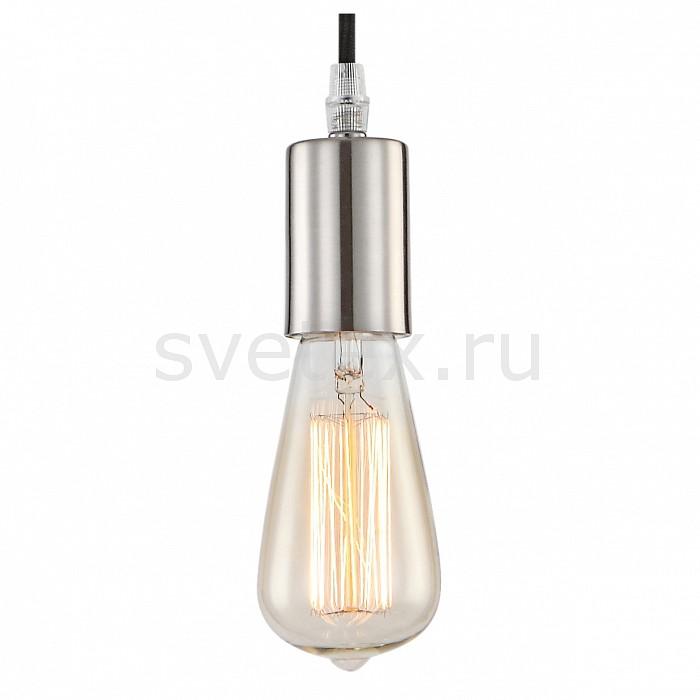Купить Подвесной Светильник Globo