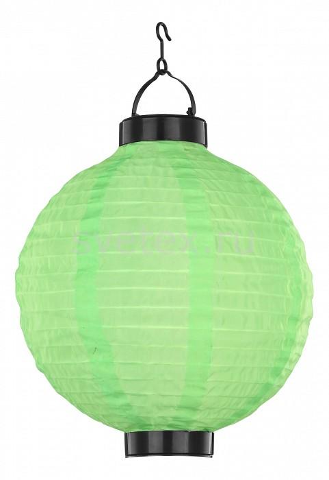 Подвесной светильник GloboСветильники<br>Артикул - GB_33970G,Бренд - Globo (Австрия),Коллекция - Solar,Гарантия, месяцы - 24,Высота, мм - 370,Диаметр, мм - 255,Тип лампы - светодиодная (LED),Общее кол-во ламп - 1,Напряжение питания лампы, В - 3.2,Максимальная мощность лампы, Вт - 0.06,Цвет лампы - белый,Лампы в комплекте - светодиодная (LED),Цвет плафонов и подвесок - зеленый,Тип поверхности плафонов - матовый,Материал плафонов и подвесок - полимер,Цвет арматуры - черный,Тип поверхности арматуры - глянцевый,Материал арматуры - полимер,Количество плафонов - 1,Компоненты, входящие в комплект - аккумулятор (время работы без подзарядки 8 часов), солнечные батареи,Цветовая температура, K - 4200 K,Экономичнее лампы накаливания - в 15 раз,Класс электробезопасности - III,Степень пылевлагозащиты, IP - 44,Диапазон рабочих температур - от -40^C до +40^C<br>