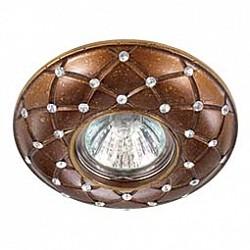 Встраиваемый светильник NovotechСветильники для натяжных потолков<br>Артикул - NV_370128,Бренд - Novotech (Венгрия),Коллекция - Pattern,Гарантия, месяцы - 24,Время изготовления, дней - 1,Диаметр, мм - 115,Тип лампы - галогеновая ИЛИсветодиодная [LED],Общее кол-во ламп - 1,Напряжение питания лампы, В - 12,Максимальная мощность лампы, Вт - 50,Лампы в комплекте - отсутствуют,Цвет арматуры - коричневый,Тип поверхности арматуры - матовый, рельефный,Материал арматуры - камень песчаник,Форма и тип колбы - полусферическая с рефлектором,Тип цоколя лампы - GX5.3,Класс электробезопасности - III,Степень пылевлагозащиты, IP - 20,Диапазон рабочих температур - комнатная температура<br>