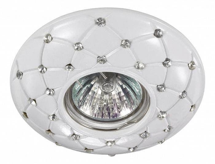 Встраиваемый светильник NovotechВстраиваемые светильники<br>Артикул - NV_370129,Бренд - Novotech (Венгрия),Коллекция - Pattern,Гарантия, месяцы - 24,Время изготовления, дней - 1,Глубина, мм - 17,Диаметр, мм - 115,Размер врезного отверстия, мм - 65,Тип лампы - галогеновая ИЛИсветодиодная [LED],Общее кол-во ламп - 1,Напряжение питания лампы, В - 12,Максимальная мощность лампы, Вт - 50,Лампы в комплекте - отсутствуют,Цвет арматуры - белый,Тип поверхности арматуры - матовый, рельефный,Материал арматуры - камень песчаник,Необходимые компоненты - трансформатор 12В,Компоненты, входящие в комплект - нет,Форма и тип колбы - полусферическая с рефлектором,Тип цоколя лампы - GX5.3,Класс электробезопасности - III,Напряжение питания, В - 220,Степень пылевлагозащиты, IP - 20,Диапазон рабочих температур - комнатная температура<br>