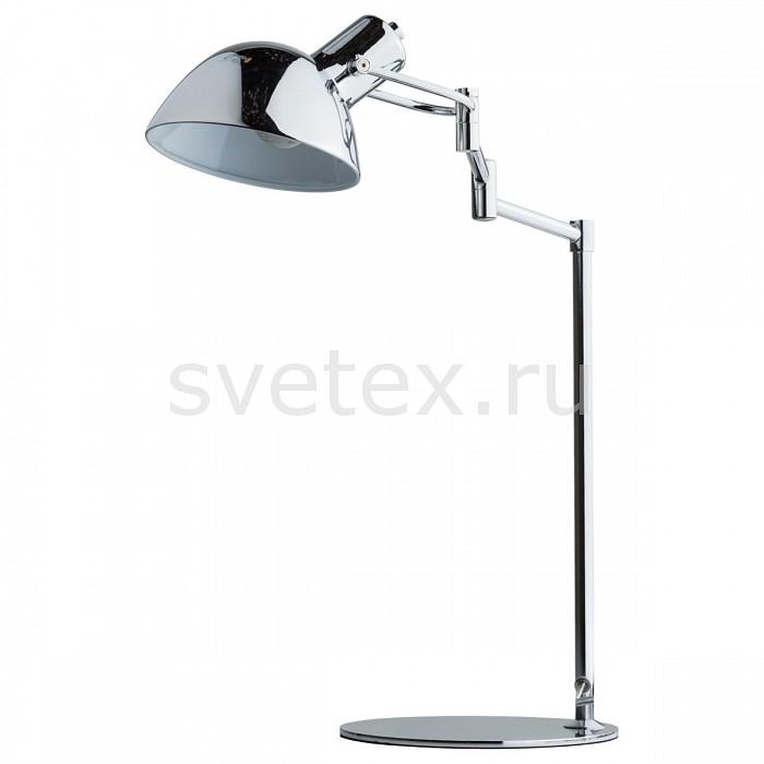 Фото Настольная лампа MW-Light Гэлэкси 2 632030401