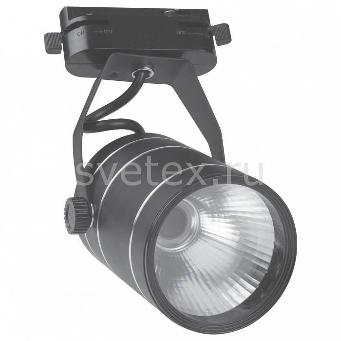 Светильник на штанге UnielШинные<br>Артикул - UL_10964,Бренд - Uniel (Китай),Коллекция - Volpe,Гарантия, месяцы - 24,Длина, мм - 72,Ширина, мм - 110,Высота, мм - 190,Диаметр, мм - 38,Тип лампы - светодиодная [LED],Общее кол-во ламп - 1,Максимальная мощность лампы, Вт - 9,Цвет лампы - белый,Лампы в комплекте - светодиодная [LED],Цвет плафонов и подвесок - черный,Тип поверхности плафонов - матовый,Материал плафонов и подвесок - алюминий,Цвет арматуры - черный,Тип поверхности арматуры - матовый,Материал арматуры - алюминий,Количество плафонов - 1,Цветовая температура, K - 4000 K,Световой поток, лм - 600,Экономичнее лампы накаливания - В 6.3 раза,Светоотдача, лм/Вт - 67,Ресурс лампы - 30 тыс. часов,Класс электробезопасности - I,Напряжение питания, В - 220,Степень пылевлагозащиты, IP - 20,Диапазон рабочих температур - комнатная температура,Дополнительные параметры - поворотный светильник для монтажа на потолке<br>
