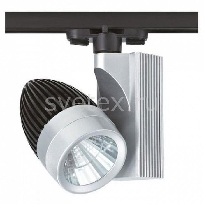 Светильник на штанге HorozТочечные светильники<br>Артикул - HRZ00000870,Бренд - Horoz (Турция),Коллекция - 018-006,Гарантия, месяцы - 12,Длина, мм - 175,Ширина, мм - 140,Выступ, мм - 185,Тип лампы - светодиодная [LED],Общее кол-во ламп - 1,Напряжение питания лампы, В - 220,Максимальная мощность лампы, Вт - 33,Цвет лампы - белый,Лампы в комплекте - светодиодная[LED],Цвет плафонов и подвесок - серебро, черный,Тип поверхности плафонов - матовый,Материал плафонов и подвесок - металл,Цвет арматуры - серебро,Тип поверхности арматуры - матовый,Материал арматуры - металл,Количество плафонов - 1,Цветовая температура, K - 4200 K,Световой поток, лм - 2300,Экономичнее лампы накаливания - В 4, 9 раза,Светоотдача, лм/Вт - 70,Ресурс лампы - 40 тыс. часов,Класс электробезопасности - I,Степень пылевлагозащиты, IP - 20,Диапазон рабочих температур - комнатная температура,Дополнительные параметры - поворотный светильник<br>