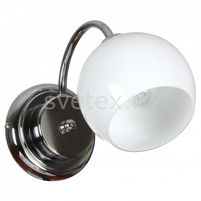Бра АврораНастенные светильники<br>Артикул - AV_10097-1B,Бренд - Аврора (Россия),Коллекция - Крокус,Гарантия, месяцы - 24,Ширина, мм - 135,Высота, мм - 180,Выступ, мм - 280,Тип лампы - компактная люминесцентная [КЛЛ] ИЛИнакаливания ИЛИсветодиодная  [LED],Общее кол-во ламп - 1,Напряжение питания лампы, В - 220,Максимальная мощность лампы, Вт - 60,Лампы в комплекте - отсутствуют,Цвет плафонов и подвесок - белый,Тип поверхности плафонов - матовый,Материал плафонов и подвесок - стекло,Цвет арматуры - хром,Тип поверхности арматуры - глянцевый,Материал арматуры - металл,Количество плафонов - 1,Возможность подлючения диммера - можно, если установить лампу накаливания,Тип цоколя лампы - E14,Класс электробезопасности - I,Степень пылевлагозащиты, IP - 20,Диапазон рабочих температур - комнатная температура,Дополнительные параметры - способ крепления светильника на стене – на монтажной пластине, светильник предназначен для использования со скрытой проводкой<br>
