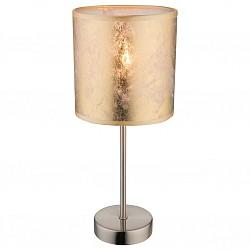 Настольная лампа GloboС абажуром<br>Артикул - GB_15187T,Бренд - Globo (Австрия),Коллекция - Amy,Гарантия, месяцы - 24,Высота, мм - 350,Диаметр, мм - 150,Размер упаковки, мм - 165х165х285,Тип лампы - компактная люминесцентная [КЛЛ] ИЛИнакаливания ИЛИсветодиодная [LED],Общее кол-во ламп - 1,Напряжение питания лампы, В - 220,Максимальная мощность лампы, Вт - 40,Лампы в комплекте - отсутствуют,Цвет плафонов и подвесок - золото,Тип поверхности плафонов - глянцевый,Материал плафонов и подвесок - ткань,Цвет арматуры - хром,Тип поверхности арматуры - глянцевый, металлик,Материал арматуры - металл,Тип цоколя лампы - E14,Класс электробезопасности - II,Степень пылевлагозащиты, IP - 20,Диапазон рабочих температур - комнатная температура<br>