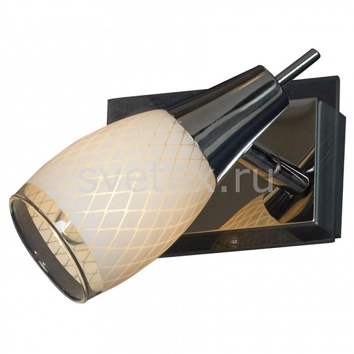 Спот LussoleКвадратные<br>Артикул - LSX-4801-01,Бренд - Lussole (Италия),Коллекция - Carlino,Гарантия, месяцы - 24,Время изготовления, дней - 1,Длина, мм - 120,Ширина, мм - 120,Выступ, мм - 180,Тип лампы - компактная люминесцентная [КЛЛ] ИЛИнакаливания ИЛИсветодиодная [LED],Общее кол-во ламп - 1,Напряжение питания лампы, В - 220,Максимальная мощность лампы, Вт - 40,Лампы в комплекте - отсутствуют,Цвет плафонов и подвесок - белый с рисунком,Тип поверхности плафонов - матовый,Материал плафонов и подвесок - стекло,Цвет арматуры - неокрашенный, хром,Тип поверхности арматуры - глянцевый, прозрачный,Материал арматуры - металл, стекло,Количество плафонов - 1,Возможность подлючения диммера - можно, если установить лампу накаливания,Форма и тип колбы - свеча,Тип цоколя лампы - E14,Класс электробезопасности - I,Степень пылевлагозащиты, IP - 20,Диапазон рабочих температур - комнатная температура,Дополнительные параметры - поворотный светильник<br>