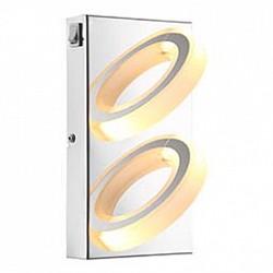 Накладной светильник GloboСветодиодные<br>Артикул - GB_67062-2,Бренд - Globo (Австрия),Коллекция - Mangue,Гарантия, месяцы - 24,Размер упаковки, мм - 130x105x225,Тип лампы - светодиодная [LED],Общее кол-во ламп - 2,Напряжение питания лампы, В - 12,Максимальная мощность лампы, Вт - 5,Лампы в комплекте - светодиодные [LED],Цвет плафонов и подвесок - белый,Тип поверхности плафонов - матовый,Материал плафонов и подвесок - акрил,Цвет арматуры - хром,Тип поверхности арматуры - глянцевый,Материал арматуры - металл,Класс электробезопасности - I,Общая мощность, Вт - 10,Степень пылевлагозащиты, IP - 20,Диапазон рабочих температур - комнатная температура,Дополнительные параметры - способ крепления светильника к стене – на монтажной пластине, светильник предназначен для использования со скрытой проводкой<br>