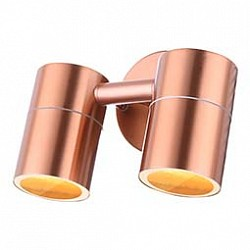Светильник на штанге GloboСветильники на штанге<br>Артикул - GB_32071-2,Бренд - Globo (Австрия),Коллекция - Style,Гарантия, месяцы - 24,Высота, мм - 115,Размер упаковки, мм - 120x115x190,Тип лампы - галогеновая,Общее кол-во ламп - 2,Напряжение питания лампы, В - 220,Максимальная мощность лампы, Вт - 35,Лампы в комплекте - галогеновые GU10,Цвет плафонов и подвесок - медный,Тип поверхности плафонов - матовый,Материал плафонов и подвесок - сталь нержавеющая, стекло,Цвет арматуры - медный,Тип поверхности арматуры - матовый,Материал арматуры - сталь нержавеющая,Форма и тип колбы - полусферическая с рефлектором,Тип цоколя лампы - GU10,Класс электробезопасности - I,Общая мощность, Вт - 70,Степень пылевлагозащиты, IP - 44,Диапазон рабочих температур - от -40^C до +40^C,Дополнительные параметры - поворотный светильник, длина кабеля 3 метра<br>