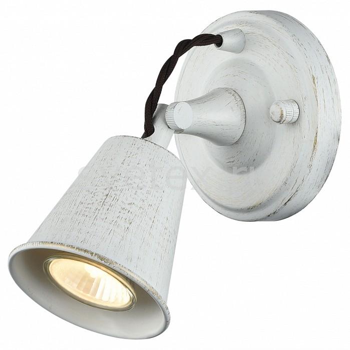 Спот FavouriteСпоты<br>Артикул - FV_1583-1W,Бренд - Favourite (Германия),Коллекция - Glocke,Гарантия, месяцы - 24,Длина, мм - 168,Ширина, мм - 150,Выступ, мм - 120,Тип лампы - галогеновая ИЛИсветодиодная [LED],Общее кол-во ламп - 1,Напряжение питания лампы, В - 220,Максимальная мощность лампы, Вт - 35,Лампы в комплекте - отсутствуют,Цвет плафонов и подвесок - белый с золотой патиной,Тип поверхности плафонов - матовый,Материал плафонов и подвесок - металл,Цвет арматуры - белый с золотой патиной,Тип поверхности арматуры - матовый,Материал арматуры - металл,Количество плафонов - 1,Возможность подлючения диммера - можно, если установить галогеновую лампу,Форма и тип колбы - полусферическая,Тип цоколя лампы - GU10,Класс электробезопасности - I,Степень пылевлагозащиты, IP - 20,Диапазон рабочих температур - комнатная температура,Дополнительные параметры - способ крепления светильника на потолке и стене – на монтажной пластине, поворотный светильник<br>