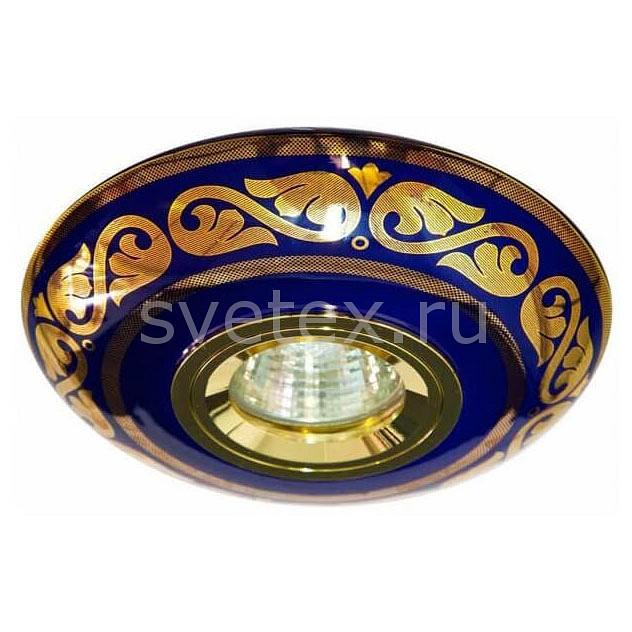 Встраиваемый светильник FeronПотолочные светильники<br>Артикул - FE_28352,Бренд - Feron (Китай),Коллекция - C2525,Гарантия, месяцы - 24,Глубина, мм - 20,Диаметр, мм - 130,Размер врезного отверстия, мм - 64,Тип лампы - галогеновая ИЛИсветодиодная [LED],Общее кол-во ламп - 1,Напряжение питания лампы, В - 12,Максимальная мощность лампы, Вт - 50,Лампы в комплекте - отсутствуют,Цвет арматуры - синий с золотым рисунком,Тип поверхности арматуры - глянцевый, матовый,Материал арматуры - керамика, металл,Возможность подлючения диммера - можно, если установить галогеновую лампу,Необходимые компоненты - трансформатор 12В,Компоненты, входящие в комплект - нет,Форма и тип колбы - полусферическая с рефлектором,Тип цоколя лампы - GU5.3,Класс электробезопасности - I,Напряжение питания, В - 220,Степень пылевлагозащиты, IP - 20,Диапазон рабочих температур - комнатная температура<br>