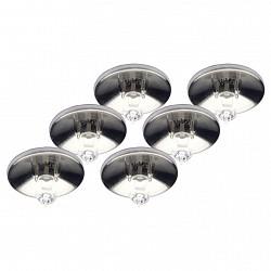 Комплект из 6 встраиваемых светильников Brilliant