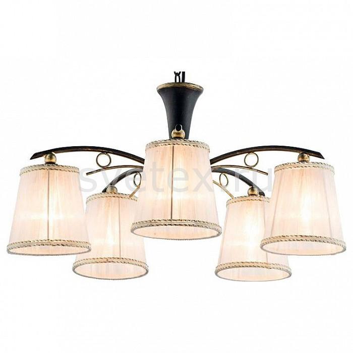 Подвесная люстра GloboСветильники<br>Артикул - GB_69014-5H,Бренд - Globo (Австрия),Коллекция - Genoveva,Гарантия, месяцы - 24,Высота, мм - 840,Диаметр, мм - 570,Тип лампы - компактная люминесцентная [КЛЛ] ИЛИнакаливания ИЛИсветодиодная [LED],Общее кол-во ламп - 5,Напряжение питания лампы, В - 220,Максимальная мощность лампы, Вт - 60,Лампы в комплекте - отсутствуют,Цвет плафонов и подвесок - белый с золотой каймой,Тип поверхности плафонов - матовый,Материал плафонов и подвесок - текстиль,Цвет арматуры - коричневый с патиной,Тип поверхности арматуры - матовый,Материал арматуры - металл,Количество плафонов - 5,Возможность подлючения диммера - можно, если установить лампу накаливания,Тип цоколя лампы - E14,Класс электробезопасности - I,Общая мощность, Вт - 300,Степень пылевлагозащиты, IP - 20,Диапазон рабочих температур - комнатная температура,Дополнительные параметры - способ крепления к потолку - на крюке, регулируется по высоте<br>