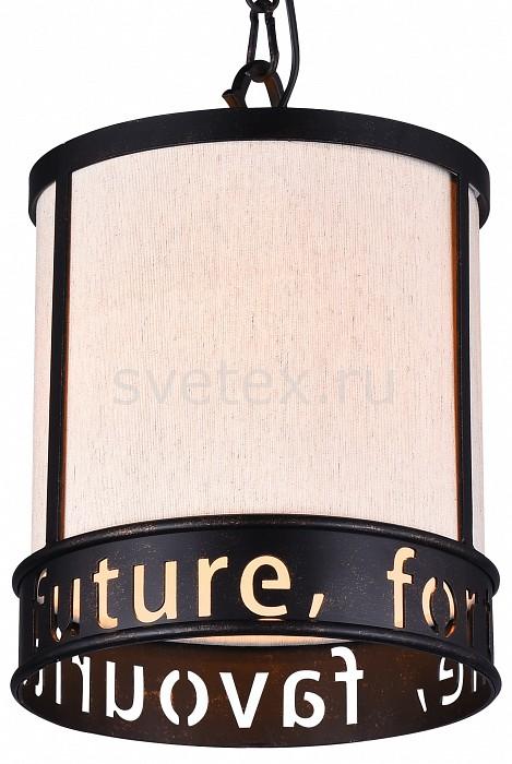 Фото Подвесной светильник Favourite FuFoFa 1501-1P