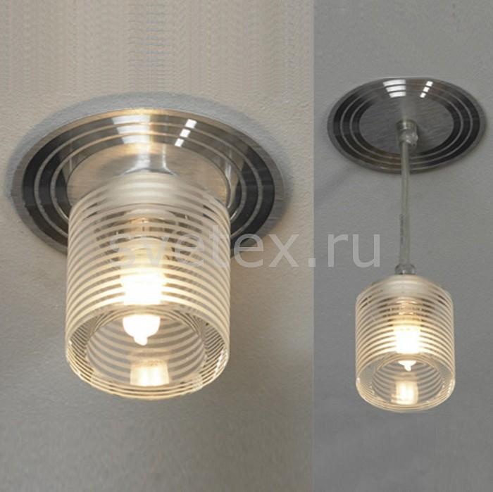 Фото Встраиваемый светильник Lussole Downlights LSF-0820-01