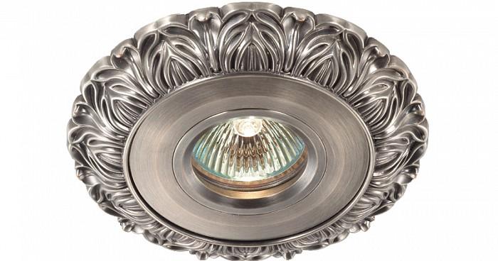 Встраиваемый светильник NovotechКруглые<br>Артикул - NV_369946,Бренд - Novotech (Венгрия),Коллекция - Vintage,Гарантия, месяцы - 24,Время изготовления, дней - 1,Выступ, мм - 30,Глубина, мм - 10,Диаметр, мм - 120,Размер врезного отверстия, мм - 90,Тип лампы - галогеновая ИЛИсветодиодная [LED],Общее кол-во ламп - 1,Напряжение питания лампы, В - 12,Максимальная мощность лампы, Вт - 50,Цвет лампы - белый теплый,Лампы в комплекте - отсутствуют,Цвет арматуры - французский серый,Тип поверхности арматуры - матовый, рельефный,Материал арматуры - алюминиевое литье,Количество плафонов - 1,Возможность подлючения диммера - можно, если установить галогеновую лампу и подключить трансформатор 12 В с возможностью диммирования,Необходимые компоненты - трансформатор 12 В,Компоненты, входящие в комплект - нет,Форма и тип колбы - полусферическая с рефлектором,Тип цоколя лампы - GX5.3,Цветовая температура, K - 2800 - 3200 K,Экономичнее лампы накаливания - на 50%,Класс электробезопасности - III,Напряжение питания, В - 220,Общая мощность, Вт - 50,Степень пылевлагозащиты, IP - 20,Диапазон рабочих температур - комнатная температура<br>