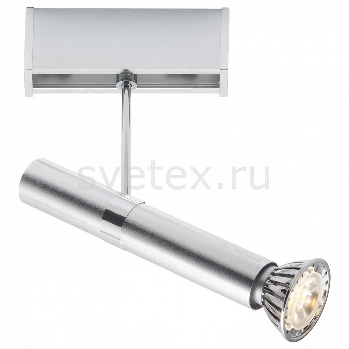 Спот BrilliantС 1 лампой<br>Артикул - BT_G19610_21,Бренд - Brilliant (Германия),Коллекция - Tabea,Гарантия, месяцы - 24,Длина, мм - 170,Ширина, мм - 160,Выступ, мм - 220,Тип лампы - светодиодная [LED],Общее кол-во ламп - 1,Напряжение питания лампы, В - 220,Максимальная мощность лампы, Вт - 6,Лампы в комплекте - светодиодная [LED] GU10,Цвет арматуры - алюминий, хром,Тип поверхности арматуры - глянцевый,Материал арматуры - дюралюминий,Возможность подлючения диммера - нельзя,Форма и тип колбы - полусферическая с рефлектором,Тип цоколя лампы - GU10,Экономичнее лампы накаливания - в 10 раз,Класс электробезопасности - II,Степень пылевлагозащиты, IP - 20,Диапазон рабочих температур - комнатная температура,Дополнительные параметры - поворотный светильник<br>
