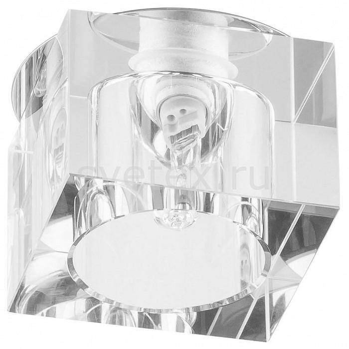 Встраиваемый светильник FeronКвадратные<br>Артикул - FE_17264,Бренд - Feron (Китай),Коллекция - JD57B,Гарантия, месяцы - 24,Длина, мм - 77,Ширина, мм - 77,Глубина, мм - 68,Размер врезного отверстия, мм - 40,Тип лампы - галогеновая,Общее кол-во ламп - 1,Напряжение питания лампы, В - 220,Максимальная мощность лампы, Вт - 35,Цвет лампы - белый теплый,Лампы в комплекте - галогеновая G9,Цвет плафонов и подвесок - неокрашенный,Тип поверхности плафонов - прозрачный,Материал плафонов и подвесок - стекло,Цвет арматуры - хром,Тип поверхности арматуры - глянцевый,Материал арматуры - металл,Количество плафонов - 1,Возможность подлючения диммера - можно,Форма и тип колбы - пальчиковая,Тип цоколя лампы - G9,Цветовая температура, K - 2800 - 3200 K,Экономичнее лампы накаливания - на 50%,Класс электробезопасности - I,Степень пылевлагозащиты, IP - 20,Диапазон рабочих температур - комнатная температура<br>
