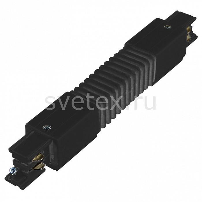 Соединитель Donoluxкомплектующие для люстр<br>Артикул - do_dl020218u,Бренд - Donolux (Китай),Коллекция - DL02021,Гарантия, месяцы - 24,Цвет - черный,Материал - полимер,Напряжение питания, В - 220-250,Номинальный ток, A - 16,Дополнительные параметры - поворотный угол<br>