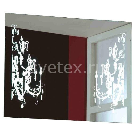 Фото Специальный светильник для ванной Lussole Andretta LSQ-2200-02