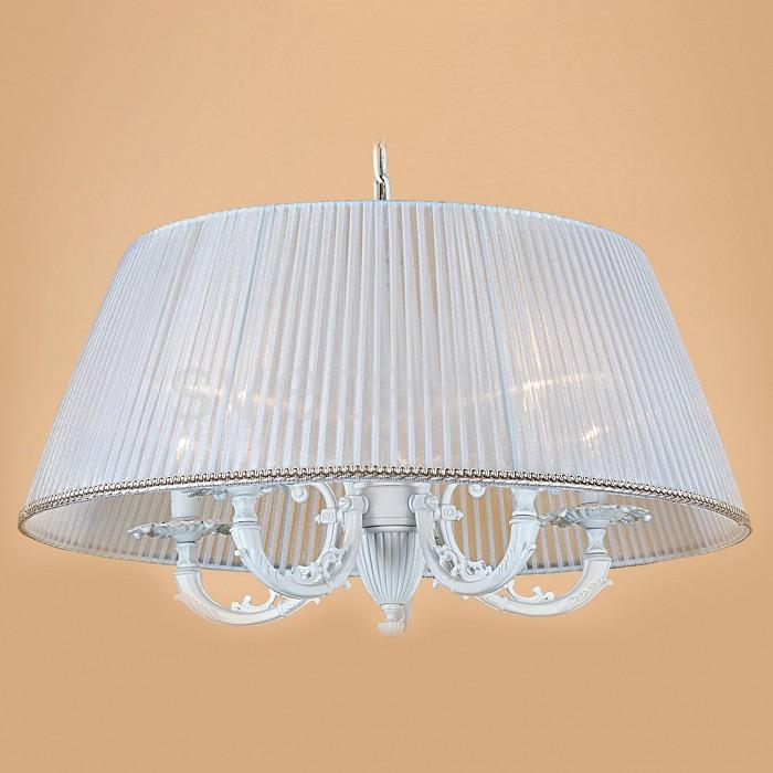 Подвесной светильник CitiluxСветодиодные<br>Артикул - CL412252,Бренд - Citilux (Дания),Коллекция - Канон,Гарантия, месяцы - 24,Время изготовления, дней - 1,Высота, мм - 450-1150,Диаметр, мм - 650,Тип лампы - компактная люминесцентная [КЛЛ] ИЛИнакаливания ИЛИсветодиодная [LED],Общее кол-во ламп - 5,Напряжение питания лампы, В - 220,Максимальная мощность лампы, Вт - 60,Лампы в комплекте - отсутствуют,Цвет плафонов и подвесок - белый с серебряной каймой,Тип поверхности плафонов - матовый,Материал плафонов и подвесок - текстиль,Цвет арматуры - белый,Тип поверхности арматуры - матовый,Материал арматуры - металл,Количество плафонов - 1,Возможность подлючения диммера - можно, если установить лампу накаливания,Тип цоколя лампы - E14,Класс электробезопасности - I,Общая мощность, Вт - 300,Степень пылевлагозащиты, IP - 20,Диапазон рабочих температур - комнатная температура<br>