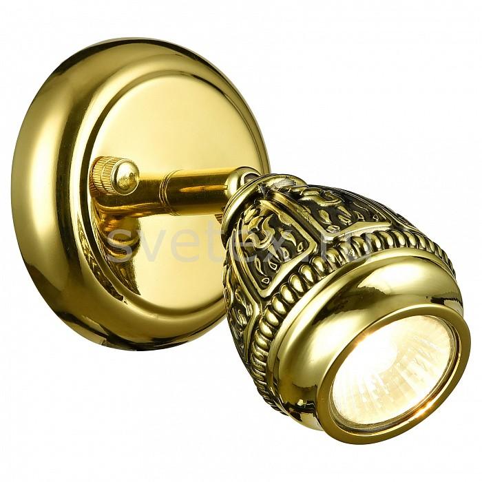 Спот FavouriteСпоты<br>Артикул - FV_1586-1W,Бренд - Favourite (Германия),Коллекция - Sorento,Гарантия, месяцы - 24,Длина, мм - 151,Ширина, мм - 124,Выступ, мм - 100,Тип лампы - галогеновая ИЛИсветодиодная [LED],Общее кол-во ламп - 1,Напряжение питания лампы, В - 220,Максимальная мощность лампы, Вт - 35,Лампы в комплекте - отсутствуют,Цвет плафонов и подвесок - золото черненое,Тип поверхности плафонов - глянцевый, рельефный,Материал плафонов и подвесок - металл,Цвет арматуры - золото черненое,Тип поверхности арматуры - матовый,Материал арматуры - металл,Количество плафонов - 1,Возможность подлючения диммера - можно, если установить галогеновую лампу,Форма и тип колбы - полусферическая,Тип цоколя лампы - GU10,Класс электробезопасности - I,Степень пылевлагозащиты, IP - 20,Диапазон рабочих температур - комнатная температура,Дополнительные параметры - способ крепления светильника на потолке и стене – на монтажной пластине, поворотный светильник<br>