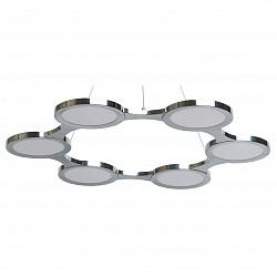 Подвесная люстра RegenBogen LIFEПолимерные плафоны<br>Артикул - MW_661011206,Бренд - RegenBogen LIFE (Германия),Коллекция - Платлинг,Гарантия, месяцы - 24,Высота, мм - 50-1400,Диаметр, мм - 700,Тип лампы - светодиодная [LED],Общее кол-во ламп - 6,Максимальная мощность лампы, Вт - 10,Лампы в комплекте - светодиодные [LED],Цвет плафонов и подвесок - белый,Тип поверхности плафонов - матовый,Материал плафонов и подвесок - полимер,Цвет арматуры - хром,Тип поверхности арматуры - глянцевый,Материал арматуры - металл,Возможность подлючения диммера - нельзя,Класс электробезопасности - I,Общая мощность, Вт - 60,Степень пылевлагозащиты, IP - 20,Диапазон рабочих температур - комнатная температура,Дополнительные параметры - способ крепления светильника к потолоку - на монтажной пластине, регулируется по высоте<br>