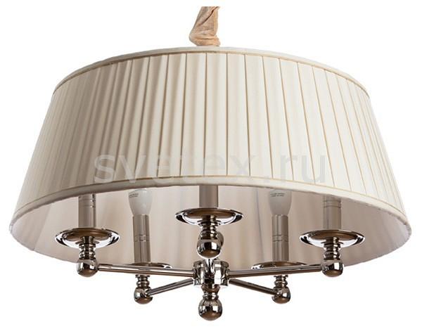 Подвесной светильник DivinareСветодиодные<br>Артикул - DV_1169_01_SP-5,Бренд - Divinare (Италия),Коллекция - Malcone,Гарантия, месяцы - 24,Высота, мм - 360-1000,Диаметр, мм - 560,Тип лампы - компактная люминесцентная [КЛЛ] ИЛИнакаливания ИЛИсветодиодная [LED],Общее кол-во ламп - 5,Напряжение питания лампы, В - 220,Максимальная мощность лампы, Вт - 40,Лампы в комплекте - отсутствуют,Цвет плафонов и подвесок - бежевый,Тип поверхности плафонов - матовый,Материал плафонов и подвесок - текстиль,Цвет арматуры - хром,Тип поверхности арматуры - глянцевый,Материал арматуры - металл,Количество плафонов - 1,Возможность подлючения диммера - можно, если установить лампу накаливания,Тип цоколя лампы - E14,Класс электробезопасности - I,Общая мощность, Вт - 200,Степень пылевлагозащиты, IP - 20,Диапазон рабочих температур - комнатная температура,Дополнительные параметры - способ крепления светильника к потолку - на монтажной пластине, регулируется по высоте<br>