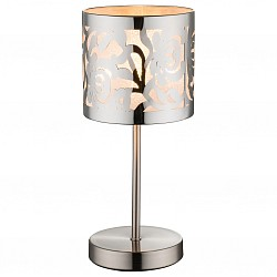 Настольная лампа GloboСтеклянный плафон<br>Артикул - GB_15084T,Бренд - Globo (Австрия),Коллекция - Bent,Гарантия, месяцы - 24,Высота, мм - 350,Диаметр, мм - 150,Размер упаковки, мм - 160х160х300,Тип лампы - компактная люминесцентная [КЛЛ] ИЛИнакаливания ИЛИсветодиодная [LED],Общее кол-во ламп - 1,Напряжение питания лампы, В - 220,Максимальная мощность лампы, Вт - 40,Лампы в комплекте - отсутствуют,Цвет плафонов и подвесок - неокрашенный, хром,Тип поверхности плафонов - глянцевый, прозрачный,Материал плафонов и подвесок - металл, стекло,Цвет арматуры - хром,Тип поверхности арматуры - глянцевый, металлик,Материал арматуры - металл,Тип цоколя лампы - E14,Класс электробезопасности - II,Степень пылевлагозащиты, IP - 20,Диапазон рабочих температур - комнатная температура<br>