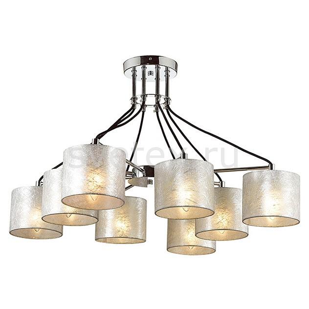 Люстра на штанге LumionСветильники<br>Артикул - LMN_3412_8,Бренд - Lumion (Италия),Коллекция - Odri,Гарантия, месяцы - 24,Высота, мм - 510,Диаметр, мм - 830,Размер упаковки, мм - 310x430x350,Тип лампы - компактная люминесцентная [КЛЛ] ИЛИнакаливания ИЛИсветодиодная [LED],Общее кол-во ламп - 8,Напряжение питания лампы, В - 220,Максимальная мощность лампы, Вт - 40,Лампы в комплекте - отсутствуют,Цвет плафонов и подвесок - серебро,Тип поверхности плафонов - матовый,Материал плафонов и подвесок - текстиль,Цвет арматуры - хром,Тип поверхности арматуры - глянцевый,Материал арматуры - металл,Количество плафонов - 8,Возможность подлючения диммера - можно, если установить лампу накаливания,Тип цоколя лампы - E14,Класс электробезопасности - I,Общая мощность, Вт - 320,Степень пылевлагозащиты, IP - 20,Диапазон рабочих температур - комнатная температура,Дополнительные параметры - способ крепления светильника к потолку - на монтажной пластине<br>