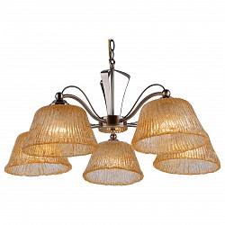 Подвесная люстра Arte Lamp5 или 6 ламп<br>Артикул - AR_A8108LM-5AB,Бренд - Arte Lamp (Италия),Коллекция - Dolce,Гарантия, месяцы - 24,Время изготовления, дней - 1,Высота, мм - 280-720,Диаметр, мм - 640,Тип лампы - компактная люминесцентная [КЛЛ] ИЛИнакаливания ИЛИсветодиодная [LED],Общее кол-во ламп - 5,Напряжение питания лампы, В - 220,Максимальная мощность лампы, Вт - 60,Лампы в комплекте - отсутствуют,Цвет плафонов и подвесок - янтарный,Тип поверхности плафонов - прозрачный, рельефный,Материал плафонов и подвесок - стекло,Цвет арматуры - бронза античная,Тип поверхности арматуры - сатин,Материал арматуры - металл,Возможность подлючения диммера - можно, если установить лампу накаливания,Тип цоколя лампы - E27,Класс электробезопасности - I,Общая мощность, Вт - 300,Степень пылевлагозащиты, IP - 20,Диапазон рабочих температур - комнатная температура,Дополнительные параметры - способ крепления светильника к потолку – на монтажной пластине или крюке, регулируется по высоте<br>