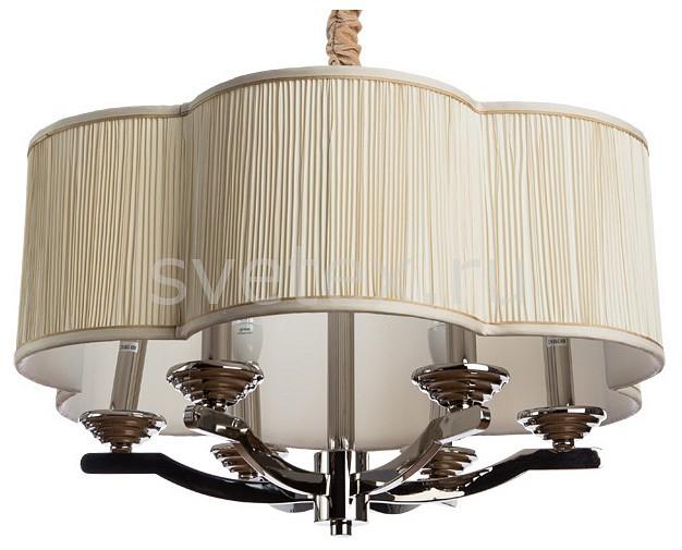 Подвесной светильник DivinareСветодиодные<br>Артикул - DV_1163_01_SP-6,Бренд - Divinare (Италия),Коллекция - Camilla,Гарантия, месяцы - 24,Высота, мм - 380-1000,Диаметр, мм - 600,Тип лампы - компактная люминесцентная [КЛЛ] ИЛИнакаливания ИЛИсветодиодная [LED],Общее кол-во ламп - 6,Напряжение питания лампы, В - 220,Максимальная мощность лампы, Вт - 40,Лампы в комплекте - отсутствуют,Цвет плафонов и подвесок - бежевый,Тип поверхности плафонов - матовый,Материал плафонов и подвесок - текстиль,Цвет арматуры - никель,Тип поверхности арматуры - глянцевый,Материал арматуры - металл,Количество плафонов - 1,Возможность подлючения диммера - можно, если установить лампу накаливания,Тип цоколя лампы - E14,Класс электробезопасности - I,Общая мощность, Вт - 240,Степень пылевлагозащиты, IP - 20,Диапазон рабочих температур - комнатная температура<br>