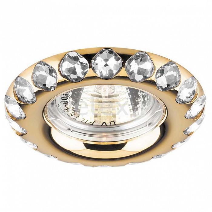 Встраиваемый светильник FeronВстраиваемые светильники<br>Артикул - FE_28475,Бренд - Feron (Китай),Коллекция - DL204-C,Гарантия, месяцы - 24,Глубина, мм - 30,Диаметр, мм - 90,Размер врезного отверстия, мм - 65,Тип лампы - галогеновая ИЛИсветодиодная [LED],Общее кол-во ламп - 1,Напряжение питания лампы, В - 12,Максимальная мощность лампы, Вт - 50,Лампы в комплекте - отсутствуют,Цвет арматуры - золото, неокрашенный,Тип поверхности арматуры - глянцевый, прозрачный,Материал арматуры - металл, стекло,Возможность подлючения диммера - можно, если установить галогеновую лампу,Необходимые компоненты - блок питания 12В,Компоненты, входящие в комплект - нет,Форма и тип колбы - полусферическая с рефлектором,Тип цоколя лампы - GU5.3,Класс электробезопасности - I,Напряжение питания, В - 220,Степень пылевлагозащиты, IP - 20,Диапазон рабочих температур - комнатная температура<br>