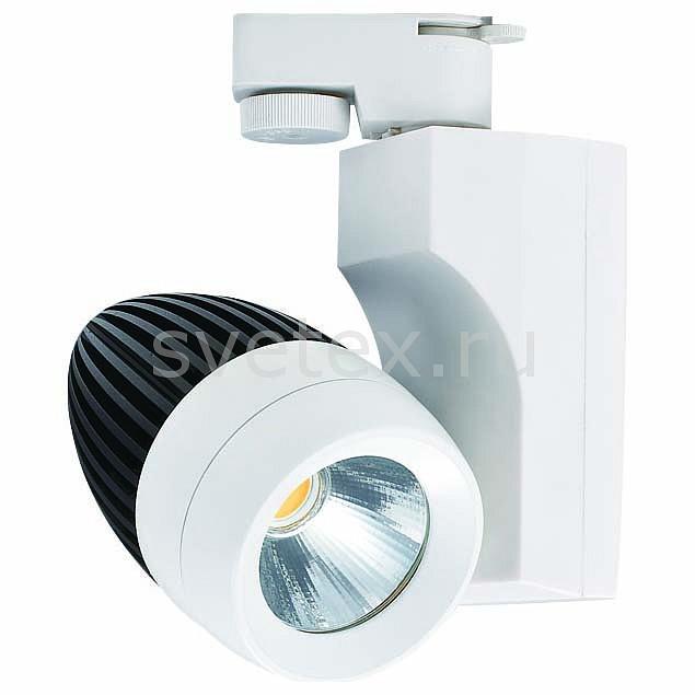 Светильник на штанге HorozТочечные светильники<br>Артикул - HRZ00000866,Бренд - Horoz (Турция),Коллекция - 018-006,Гарантия, месяцы - 12,Длина, мм - 140,Ширина, мм - 120,Выступ, мм - 175,Тип лампы - светодиодная [LED],Общее кол-во ламп - 1,Напряжение питания лампы, В - 220,Максимальная мощность лампы, Вт - 23,Цвет лампы - белый,Лампы в комплекте - светодиодная[LED],Цвет плафонов и подвесок - черно-белый,Тип поверхности плафонов - матовый,Материал плафонов и подвесок - металл,Цвет арматуры - черно-белый,Тип поверхности арматуры - матовый,Материал арматуры - металл,Количество плафонов - 1,Цветовая температура, K - 4200 K,Световой поток, лм - 1600,Экономичнее лампы накаливания - В 5, 3 раза,Светоотдача, лм/Вт - 70,Ресурс лампы - 40 тыс. часов,Класс электробезопасности - I,Степень пылевлагозащиты, IP - 20,Диапазон рабочих температур - комнатная температура,Дополнительные параметры - поворотный светильник<br>