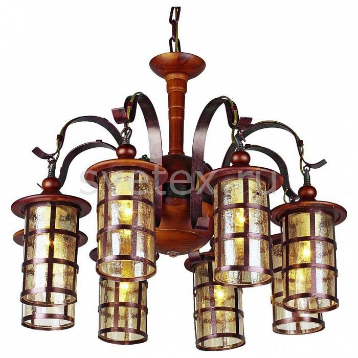 Подвесная люстра OmniluxДеревянные<br>Артикул - OM_OML-58803-08,Бренд - Omnilux (Италия),Коллекция - OM-588,Гарантия, месяцы - 24,Время изготовления, дней - 1,Высота, мм - 1280,Диаметр, мм - 730,Тип лампы - компактная люминесцентная [КЛЛ] ИЛИнакаливания ИЛИсветодиодная [LED],Общее кол-во ламп - 8,Напряжение питания лампы, В - 220,Максимальная мощность лампы, Вт - 60,Лампы в комплекте - отсутствуют,Цвет плафонов и подвесок - неокрашенный,Тип поверхности плафонов - прозрачный, рельефный,Материал плафонов и подвесок - стекло,Цвет арматуры - дуб,Тип поверхности арматуры - глянцевый,Материал арматуры - дерево, металл,Количество плафонов - 8,Возможность подлючения диммера - можно, если установить лампу накаливания,Тип цоколя лампы - E27,Класс электробезопасности - I,Общая мощность, Вт - 480,Степень пылевлагозащиты, IP - 20,Диапазон рабочих температур - комнатная температура,Дополнительные параметры - стиль кантри<br>