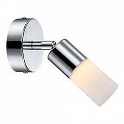 Спот GloboС 1 лампой<br>Артикул - GB_56216-1,Бренд - Globo (Австрия),Коллекция - Spina,Гарантия, месяцы - 24,Тип лампы - светодиодная [LED],Общее кол-во ламп - 1,Напряжение питания лампы, В - 170,Максимальная мощность лампы, Вт - 5,Лампы в комплекте - светодиодная [LED],Цвет плафонов и подвесок - белый,Тип поверхности плафонов - матовый,Материал плафонов и подвесок - полимер,Цвет арматуры - хром,Тип поверхности арматуры - матовый,Материал арматуры - сталь,Возможность подлючения диммера - нельзя,Класс электробезопасности - I,Степень пылевлагозащиты, IP - 20,Диапазон рабочих температур - комнатная температура,Дополнительные параметры - поворотный светильник<br>