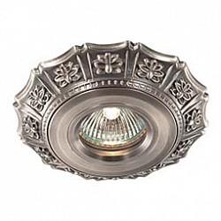 Встраиваемый светильник NovotechКруглые<br>Артикул - NV_369934,Бренд - Novotech (Венгрия),Коллекция - Vintage,Гарантия, месяцы - 24,Время изготовления, дней - 1,Диаметр, мм - 120,Тип лампы - галогеновая ИЛИсветодиодная [LED],Общее кол-во ламп - 1,Напряжение питания лампы, В - 12,Максимальная мощность лампы, Вт - 50,Лампы в комплекте - отсутствуют,Цвет арматуры - французский серый,Тип поверхности арматуры - матовый, рельефный,Материал арматуры - алюминиевое литье,Возможность подлючения диммера - можно, если установить галогеновую лампу и подключить трансформатор 12 В с возможностью диммирования,Форма и тип колбы - полусферическая с рефлектором,Тип цоколя лампы - GX5.3,Класс электробезопасности - III,Общая мощность, Вт - 50,Степень пылевлагозащиты, IP - 20,Диапазон рабочих температур - комнатная температура<br>
