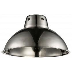 Подвесной светильник GloboДля кухни<br>Артикул - GB_15230,Бренд - Globo (Австрия),Коллекция - Juergen,Гарантия, месяцы - 24,Высота, мм - 1200,Диаметр, мм - 340,Размер упаковки, мм - 350х350х200,Тип лампы - компактная люминесцентная [КЛЛ] ИЛИнакаливания ИЛИсветодиодная [LED],Общее кол-во ламп - 1,Напряжение питания лампы, В - 220,Максимальная мощность лампы, Вт - 60,Лампы в комплекте - отсутствуют,Цвет плафонов и подвесок - никель,Тип поверхности плафонов - матовый,Материал плафонов и подвесок - металл,Цвет арматуры - никель,Тип поверхности арматуры - матовый,Материал арматуры - металл,Возможность подлючения диммера - можно, если установить лампу накаливания,Тип цоколя лампы - E27,Класс электробезопасности - I,Степень пылевлагозащиты, IP - 20,Диапазон рабочих температур - комнатная температура,Дополнительные параметры - способ крепления светильника к потолку – на монтажной пластине<br>