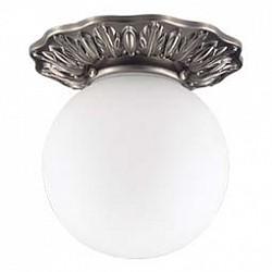 Встраиваемый светильник NovotechСветильники для натяжных потолков<br>Артикул - NV_369977,Бренд - Novotech (Венгрия),Коллекция - Sphere,Гарантия, месяцы - 24,Время изготовления, дней - 1,Высота, мм - 160,Диаметр, мм - 120,Тип лампы - галогеновая ИЛИсветодиодная [LED],Общее кол-во ламп - 1,Напряжение питания лампы, В - 220,Максимальная мощность лампы, Вт - 40,Лампы в комплекте - отсутствуют,Цвет плафонов и подвесок - белый,Тип поверхности плафонов - матовый,Материал плафонов и подвесок - стекло,Цвет арматуры - французский серый,Тип поверхности арматуры - глянцевый, рельефный,Материал арматуры - алюминий,Форма и тип колбы - пальчиковая,Тип цоколя лампы - G9,Класс электробезопасности - II,Степень пылевлагозащиты, IP - 44,Диапазон рабочих температур - от -40^C до +40^C,Дополнительные параметры - алюминиевое литье<br>
