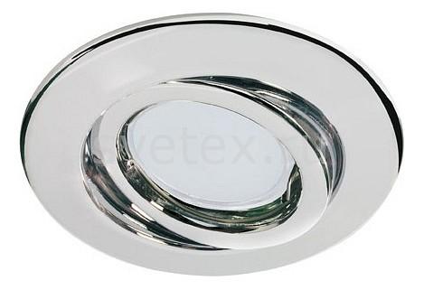 Комплект из 3 встраиваемых светильников PaulmannВстраиваемые светильники<br>Артикул - PA_98355,Бренд - Paulmann (Германия),Коллекция - Quality,Гарантия, месяцы - 24,Глубина, мм - 120,Диаметр, мм - 110,Размер врезного отверстия, мм - 92,Тип лампы - компактная люминесцентная [КЛЛ],Количество ламп - 1,Общее кол-во ламп - 3,Напряжение питания лампы, В - 220,Максимальная мощность лампы, Вт - 11,Цвет лампы - белый теплый,Лампы в комплекте - компактные люминесцентные [КЛЛ] GU10,Цвет арматуры - хром,Тип поверхности арматуры - глянцевый,Материал арматуры - металл,Форма и тип колбы - полусферическая с рефлектором,Тип цоколя лампы - GU10,Цветовая температура, K - 2700 K,Экономичнее лампы накаливания - в 5 раз,Класс электробезопасности - II,Общая мощность, Вт - 33,Степень пылевлагозащиты, IP - 20,Диапазон рабочих температур - комнатная температура,Дополнительные параметры - поворотный светильник<br>