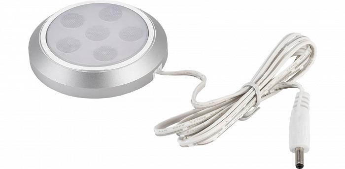 Фото Комплект из 3 накладных светильников Novotech Outfit 357145