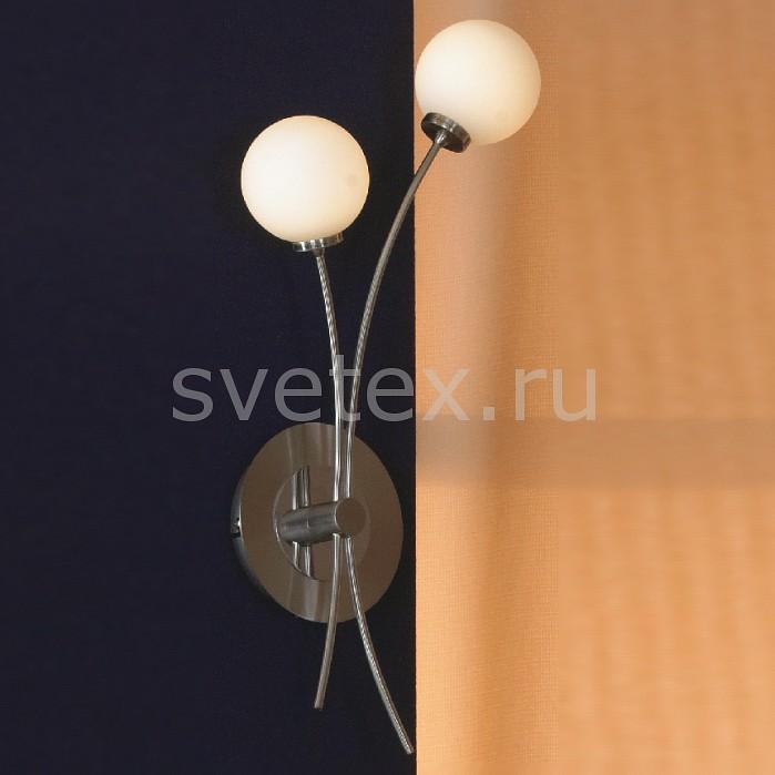 Бра LussoleНастенные светильники<br>Артикул - LSQ-9701-02,Бренд - Lussole (Италия),Коллекция - Viterbo,Время изготовления, дней - 1,Ширина, мм - 250,Высота, мм - 470,Выступ, мм - 90,Тип лампы - галогеновая,Общее кол-во ламп - 2,Напряжение питания лампы, В - 220,Максимальная мощность лампы, Вт - 40,Цвет лампы - белый теплый,Лампы в комплекте - галогеновые G9,Цвет плафонов и подвесок - белый,Тип поверхности плафонов - матовый,Материал плафонов и подвесок - стекло,Цвет арматуры - никель, хром,Тип поверхности арматуры - матовый,Материал арматуры - сталь,Количество плафонов - 2,Возможность подлючения диммера - можно,Форма и тип колбы - пальчиковая,Тип цоколя лампы - G9,Цветовая температура, K - 2800 - 3200 K,Экономичнее лампы накаливания - на 50%,Класс электробезопасности - I,Общая мощность, Вт - 80,Степень пылевлагозащиты, IP - 20,Диапазон рабочих температур - комнатная температура,Дополнительные параметры - светильник предназначен для использования со скрытой проводкой<br>