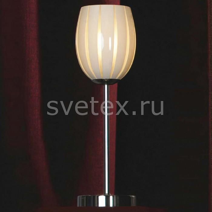 Фото Настольная лампа Lussole Brindisi LSF-6704-01