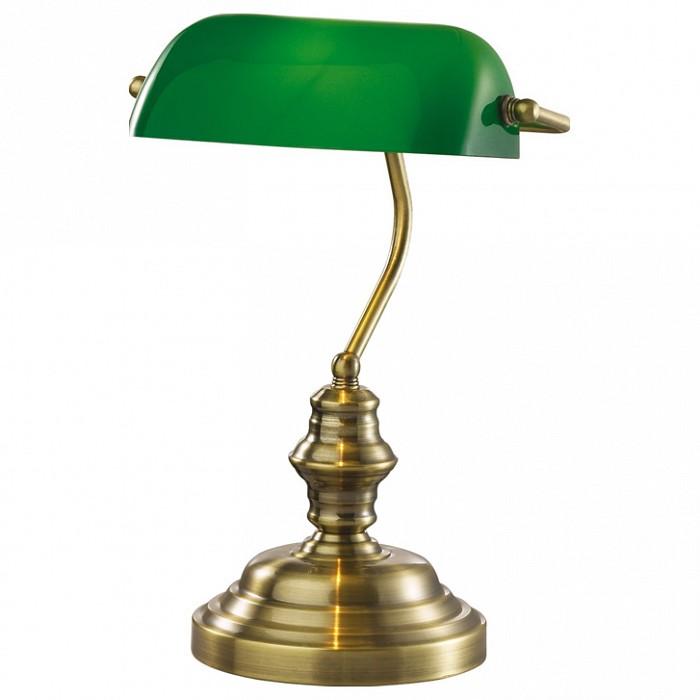 Настольная лампа Odeon LightСветильники<br>Артикул - OD_2224_1T,Бренд - Odeon Light (Италия),Коллекция - Tres,Гарантия, месяцы - 24,Время изготовления, дней - 1,Ширина, мм - 240,Высота, мм - 395,Диаметр, мм - 160,Тип лампы - компактная люминесцентная [КЛЛ] ИЛИнакаливания ИЛИсветодиодная [LED],Общее кол-во ламп - 1,Напряжение питания лампы, В - 220,Максимальная мощность лампы, Вт - 60,Лампы в комплекте - отсутствуют,Цвет плафонов и подвесок - зеленый,Тип поверхности плафонов - матовый,Материал плафонов и подвесок - стекло,Цвет арматуры - бронза,Тип поверхности арматуры - глянцевый,Материал арматуры - металл,Количество плафонов - 1,Наличие выключателя, диммера или пульта ДУ - выключатель на проводе,Компоненты, входящие в комплект - провод электропитания с вилкой без заземления,Тип цоколя лампы - E27,Класс электробезопасности - II,Степень пылевлагозащиты, IP - 20,Диапазон рабочих температур - комнатная температура,Дополнительные параметры - высота плафона 125 мм, длина плафона 240 мм<br>