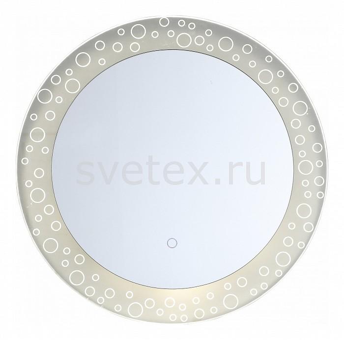 Зеркало настенное ST-LuceСветодиодный светильник<br>Артикул - SL030.111.01,Бренд - ST-Luce (Китай),Коллекция - Specchio,Гарантия, месяцы - 24,Ширина, мм - 600,Высота, мм - 600,Тип лампы - светодиодная [LED],Общее кол-во ламп - 1,Напряжение питания лампы, В - 220,Максимальная мощность лампы, Вт - 35,Цвет лампы - белый,Лампы в комплекте - светодиодная [LED],Цвет плафонов и подвесок - белый,Тип поверхности плафонов - матовый,Материал плафонов и подвесок - стекло,Цвет арматуры - серебро,Тип поверхности арматуры - матовый,Материал арматуры - металл,Количество плафонов - 1,Цветовая температура, K - 4000 K,Экономичнее лампы накаливания - в 10 раз,Класс электробезопасности - I,Степень пылевлагозащиты, IP - 20,Диапазон рабочих температур - комнатная температура,Дополнительные параметры - способ крепления светильника к стене - на монтажной пластине<br>