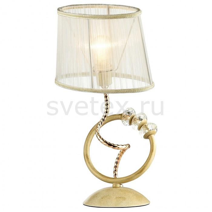 Фото Настольная лампа Maytoni Elegant 6 ARM014-11-G