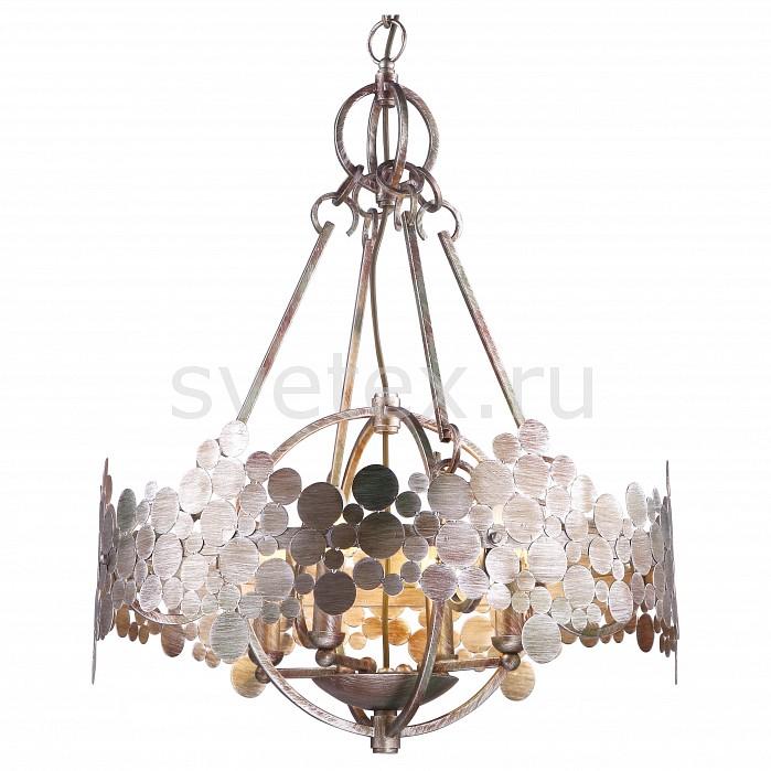 Фото Подвесной светильник Arte Lamp Capitello A8857SP-4BG