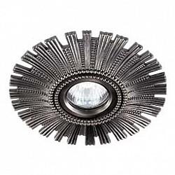 Встраиваемый светильник NovotechСветильники для натяжных потолков<br>Артикул - NV_369973,Бренд - Novotech (Венгрия),Коллекция - Vintage,Гарантия, месяцы - 24,Диаметр, мм - 150,Тип лампы - галогеновая ИЛИсветодиодная [LED],Общее кол-во ламп - 1,Напряжение питания лампы, В - 12,Максимальная мощность лампы, Вт - 50,Лампы в комплекте - отсутствуют,Цвет арматуры - французский серый,Тип поверхности арматуры - глянцевый, рельефный,Материал арматуры - алюминий,Форма и тип колбы - полусферическая с рефлектором,Тип цоколя лампы - GX5.3,Класс электробезопасности - III,Степень пылевлагозащиты, IP - 20,Диапазон рабочих температур - комнатная температура,Дополнительные параметры - алюминиевое литье<br>
